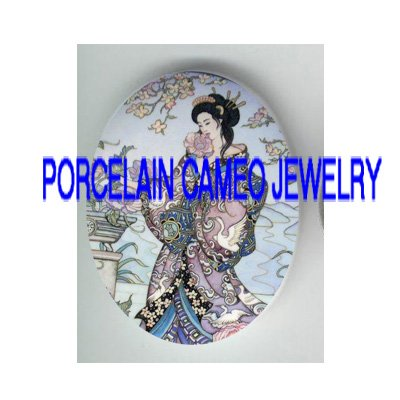 JAPAN GEISHA LADY PEONY FLOWER* UNSET PORCELAIN CAMEO CAB