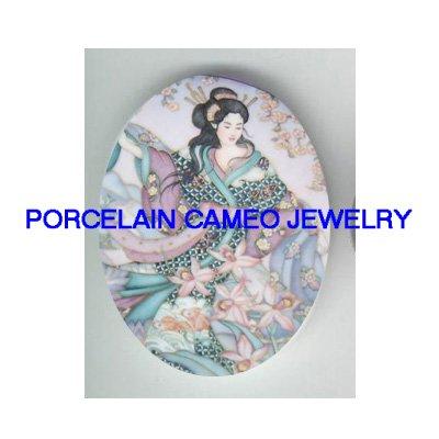JAPAN GEISHA LADY DANCING FLOWER GARDEN* UNSET PORCELAIN CAMEO CAB
