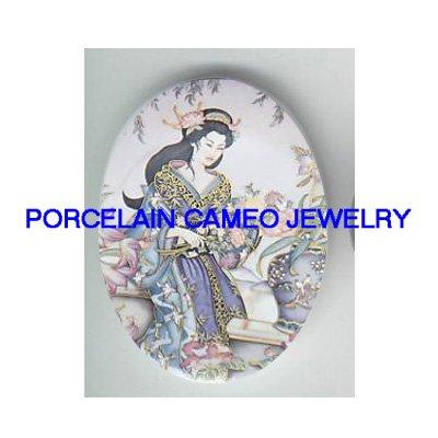 JAPAN GEISHA LADY MAIDEN FLOWER GARDEN* UNSET PORCELAIN CAMEO CAB