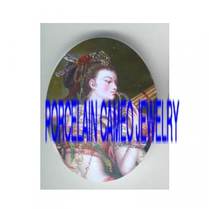 VINTAGE ORIENTAL  LADY PLAY MUSIC* UNSET PORCELAIN CAMEO CAB