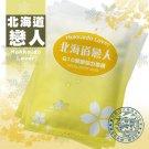 [MJ0001]Hokkaido Lover Q10 Elastin Facial Mask  【北海道戀人】Q10緊緻彈力面膜