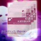 [MC0028]Red Wine Polyphenols Facial Mask  【我的心機】特濃紅酒多酚面膜