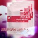 [MC0041]Arbutin Extract Whitening Facial Mask  【我的心機】熊果素亮白無暇面膜