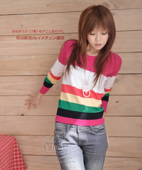 [W0047] Gorgeous Colorful 2-sided Blouse - Red ��彩���两�穿��衫��红�
