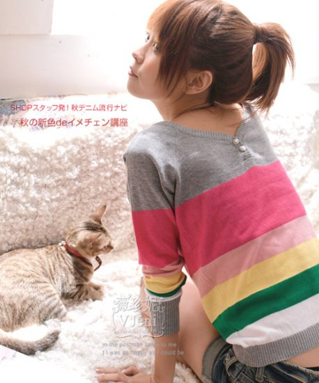 [W0047] Gorgeous Colorful 2-sided Blouse - Grey ��彩���两�穿��衫���