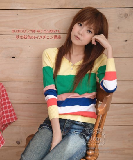 [W0047] Gorgeous Colorful 2-sided Blouse - Yellow ��彩���两�穿��衫���