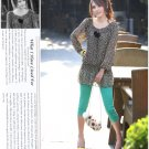 [W0011] Trendy Leopard Print Chiffon Blouse  韩版豹纹雪纺洋装--咖啡色