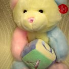 Aurora Baby Soft Huggable Plush Singing Alphabet Bear (TC21)