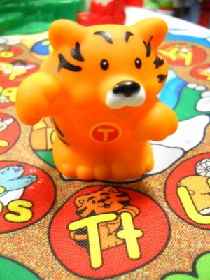 Fisher Price Little People Replacement Animal For A to Z Learning Zoo Letter T TIGER