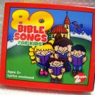 80 Bible Songs For Kids 2 CD Set by Madacy Entertainment (HC15)