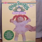 Vintage 1983 Cabbage Patch Kids Paper Dolls ~ NIB