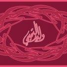 Bismillahi Written in Arabic 04