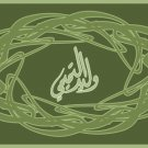 Bismillahi Written in Arabic 01