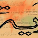 Aaya Written in Arabic 04