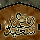 Eid Sayid 03