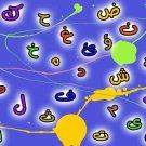 Arabic Alphabet 01