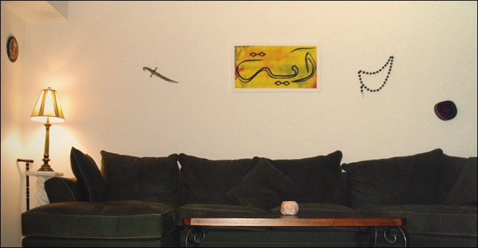 "Example of Lustre Photo Poster 20 x 30"" on the wall (Aaya Written in Arabic)"