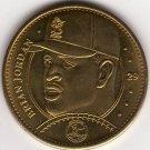 BRIAN JORDAN 1997 PINNACLE MINT BRASS COIN #29 ST. LOUIS CARDINALS