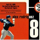ALEX RODRIGUEZ 2007 TOPPS AROD ROAD TO 500 #ARHR8 SEATTLE MARINERS AllstarZsports.com