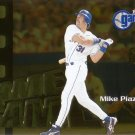 MIKE PIAZZA 2000 FLEER GAMERS EXTRA #115 NEW YORK METS AllstarZsports.com