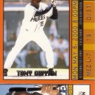 TONY GWYNN 2000 INVINCIBLE TICKET TO STARDOM #18 SAN DIEGO PADRES AllstarZsports.com