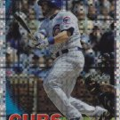 GEOVANY SOTO 2010 TOPPS CHROME XFRACTOR #124 CHICAGO CUBS www.AllstarZsports.com