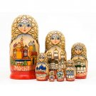 Golden Ring Doll 7pc. - 8""