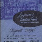 Louisiana's Fabulous Foods And How To Cook Them by Lady Helen Henriques Hardy 1960s SC Cookbook