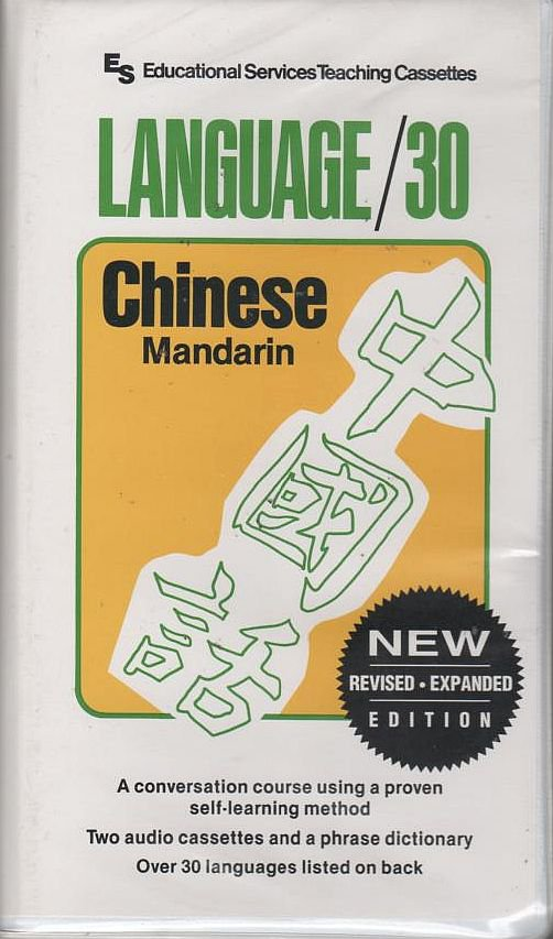 Chinese Mandarin By Language 30 Educational Service 2