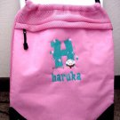 Personalized Gymnastics Gymnast Clinch Shoulder Bag