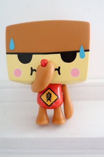 Smery Tofu
