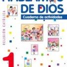 Hablamos de Dios  1 Cuaderno / isbn  9781934801529  / Ediciones SM