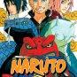 Naruto, Vol. 66 Paperback (author: Masashi Kishimoto )
