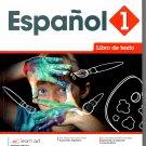 Espanol 1 - Texto - Serie Puente del Saber - isbn 9781618755872 - Ediciones Santillana