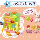Re-ment Dollhouse Miniature Candy House Lollipop Style ** Free Shipping