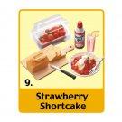 Re-ment Dollhouse Miniature US Sweet Strawberry Shortcake Cream ** Free Shipping