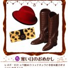 Re-ment Dollhouse Miniature Petit Lady Handbag Shopping Boot Hat Ver.1 ** Free Shipping