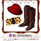 Re-ment Dollhouse Miniature Petit Lady Handbag Shopping Boot Hat Ver.1 ** Free Shipping