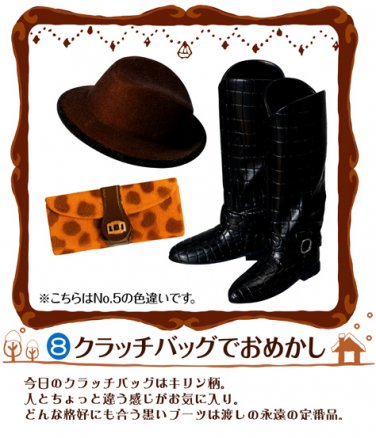 Re-ment Dollhouse Miniature Petit Lady Handbag Shopping Boot Hat Ver.2** Free Shipping