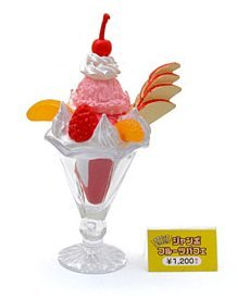 Re-ment Dollhouse Miniature Food Display Strawberry Icecream Sundae **Free Shipping
