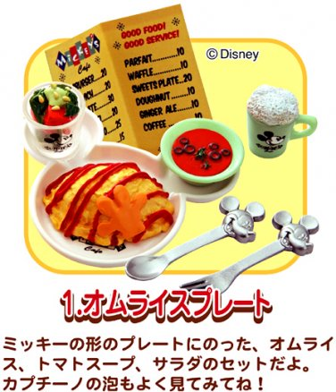 Re-ment Dollhouse Miniature Disney Mickey Cafe Egg Omelette Set ** Free Shipping