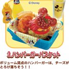 Re-ment Dollhouse Miniature Disney Mickey Cafe Hamburger Basket Orange Juice ** Free Shipping
