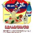 Re-ment Dollhouse Miniature Disney Mickey Cafe Spaghetti Ginger Ale ** Free Shipping
