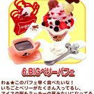 Re-ment Dollhouse Miniature Disney Mickey Cafe Ice cream Sundae Coffee ** Free Shipping