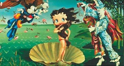 Betty Boop Love Godess Venus Beach Bath Swim Pool Towel