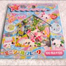bathtime animals sticker sack