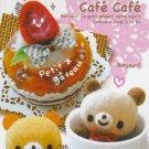 kamio cafe cafe mini memo red