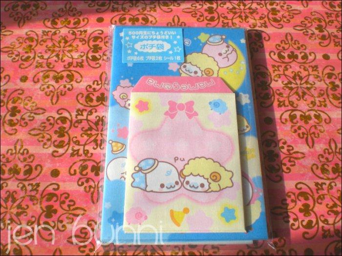san-x mamegoma mini envelope set blue