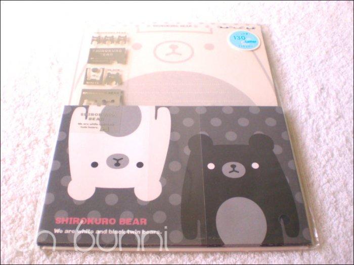 mind wave shirokuro bear letter set
