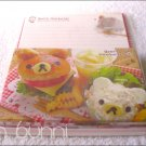 kamio bears hamburger letter set
